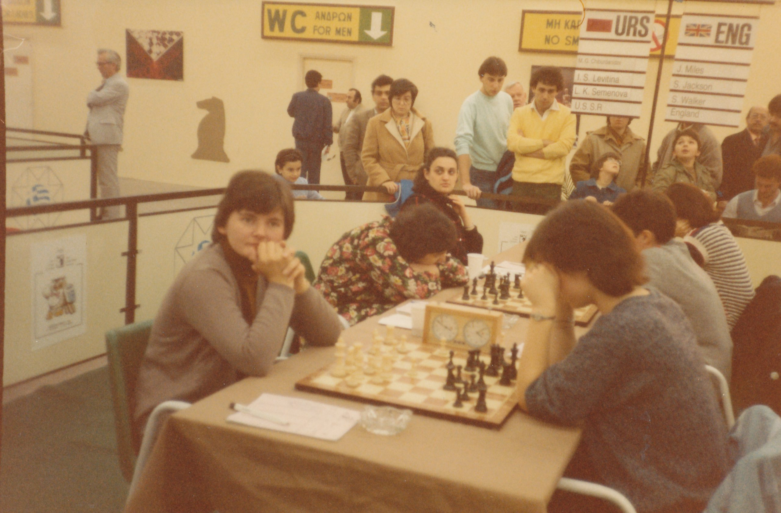 LK Semenova vs Susan Walker at the 1984 Women's Olympiad