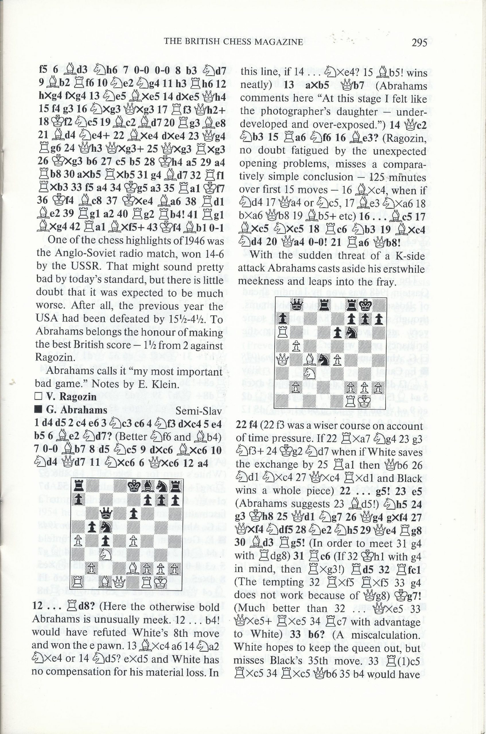 British Chess Magazine, Volume CVIII (1988), Number 7 (July), pp. 295