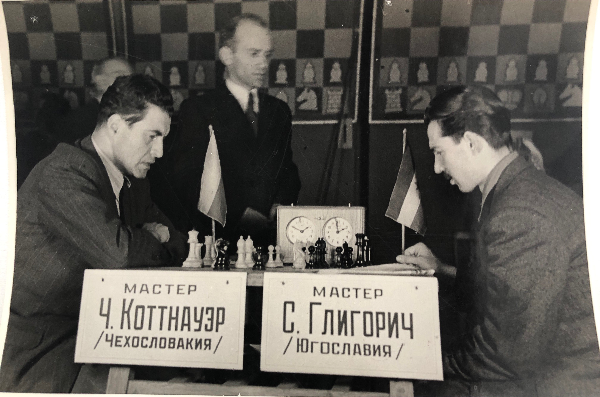 Čeněk Kottnauer plays Svetozar Gligorić during the Chigorin Memorial, Moscow, November 26th 1947.